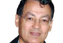 Ahmed Al Motamassik
