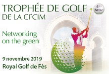 Trophee_golf
