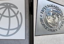 FMI Banque mondiale