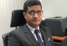 Brahim Chamar