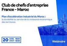 Maroc-3SiteWeb2-750x500 (1)